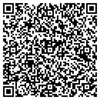 QR-код с контактной информацией организации ОЛИМП МП