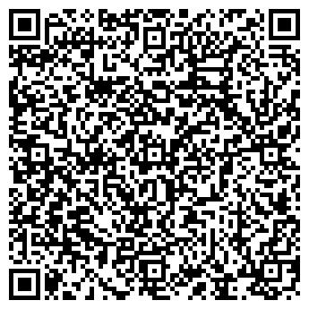 QR-код с контактной информацией организации МАРИЙКНИГА МАГАЗИН № 2