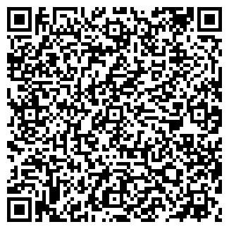 QR-код с контактной информацией организации НАШИ КНИГИ