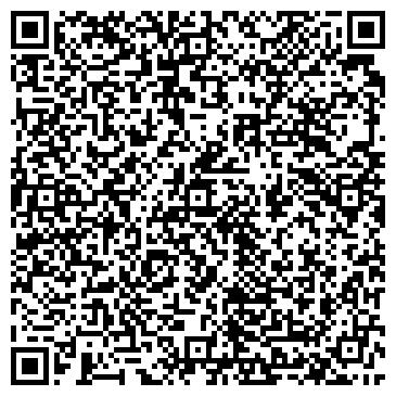 QR-код с контактной информацией организации ООО Восход-мари