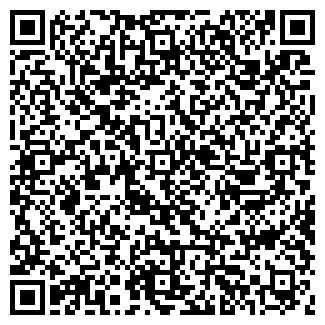 QR-код с контактной информацией организации ОФИС, ООО