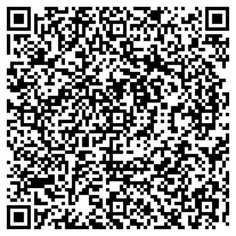 QR-код с контактной информацией организации МАРИ-ПОИСК, ЗАО