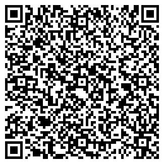 QR-код с контактной информацией организации СТАЗЕР