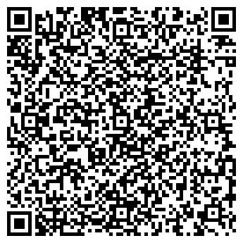 QR-код с контактной информацией организации № 14 БАКАЛЕЯ, ЗАО