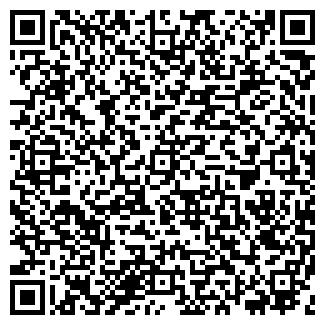 QR-код с контактной информацией организации №2 МЕЛЬНИК