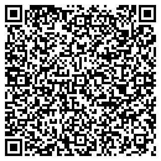 QR-код с контактной информацией организации №18 ТАМЛЕ