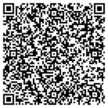 QR-код с контактной информацией организации АВРОРА ООО ДАНИО