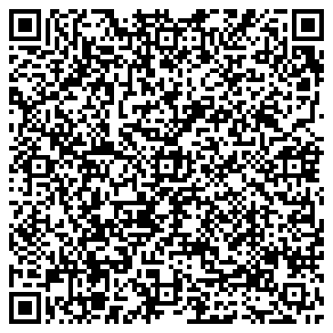 QR-код с контактной информацией организации АЛКО-СЕРВИС