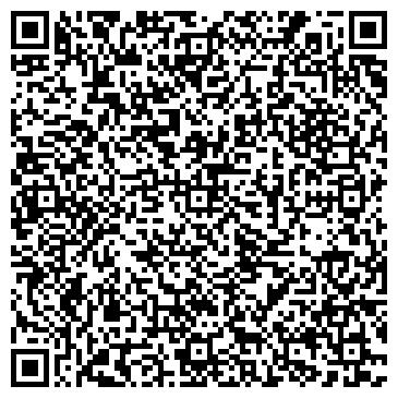 QR-код с контактной информацией организации ВАНТ ЗАВОДСКОЙ МАГАЗИН № 62