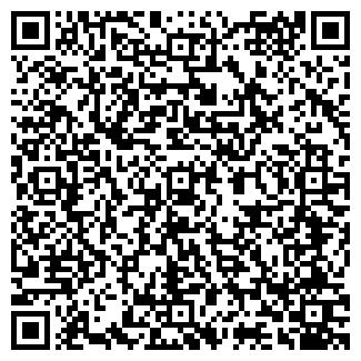 QR-код с контактной информацией организации ВКУС, ООО