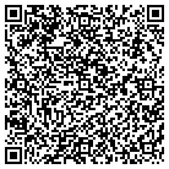 QR-код с контактной информацией организации ЗАПАДНЫЙ-АПЕЛЬСИН