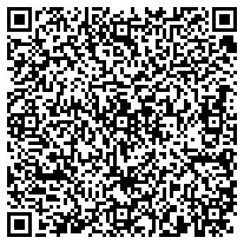 QR-код с контактной информацией организации ОФЕЛИЯ ООО СЕДА