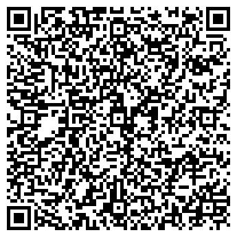 QR-код с контактной информацией организации РЕН ТУР Г.КАРАГАНДА