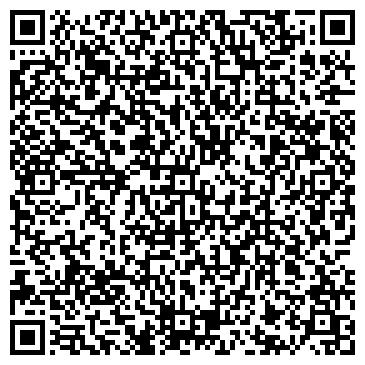 QR-код с контактной информацией организации СТРЕЛА МАГАЗИН (ООО ЧЕРНЫЙ СОБОЛЬ)