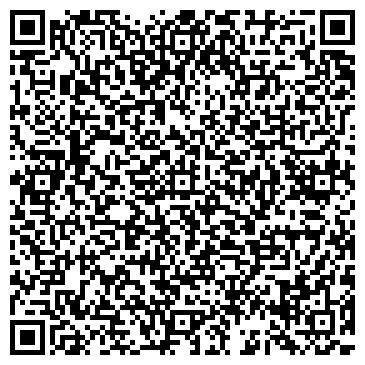 QR-код с контактной информацией организации ТАРХАНОВО МАГАЗИН (ЧП ОТМАХОВА)