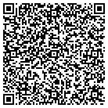 QR-код с контактной информацией организации МАГАЗИН БАКАЛЕЯ № 1