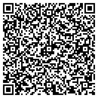 QR-код с контактной информацией организации АЯКС ТД