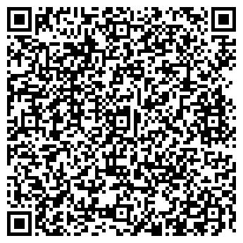 QR-код с контактной информацией организации ПОЛЯРИС ТД, ООО