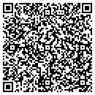QR-код с контактной информацией организации РУСИЧ ТФК