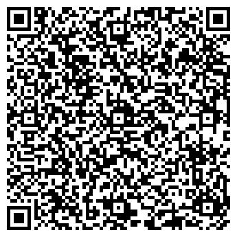 QR-код с контактной информацией организации СЛАВЯНСКИЙ ТД, ООО
