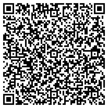 QR-код с контактной информацией организации БАРТА-АВТОКОМПЛЕКТ, ООО