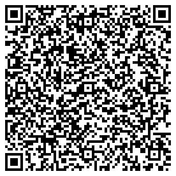 QR-код с контактной информацией организации ВЕРСИЯ ТД