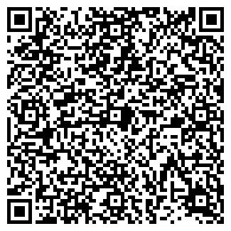 QR-код с контактной информацией организации ВОЛГА-М