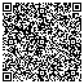QR-код с контактной информацией организации КОНИКС
