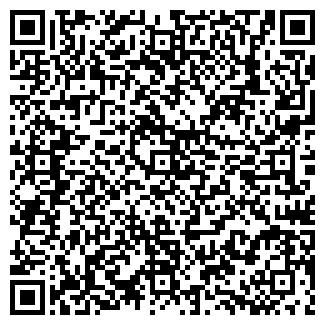 QR-код с контактной информацией организации ВОЛЕРО, ЗАО