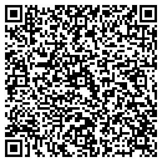 QR-код с контактной информацией организации КОНДОР-2