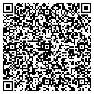 QR-код с контактной информацией организации РАЛЛИ