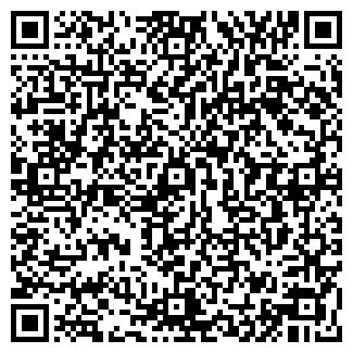 QR-код с контактной информацией организации ЦЕНТР-УАЗ