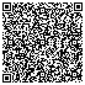 QR-код с контактной информацией организации МОНДО ТУРС