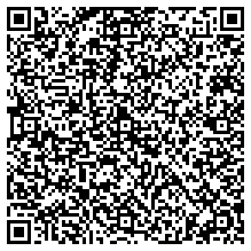 QR-код с контактной информацией организации № 1 ИМ. ПРОФЕССОРА А.Г. ТЕРЕГУЛОВА