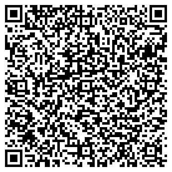 QR-код с контактной информацией организации № 3 ИМ. Е.М.ЛЕНСКОГО