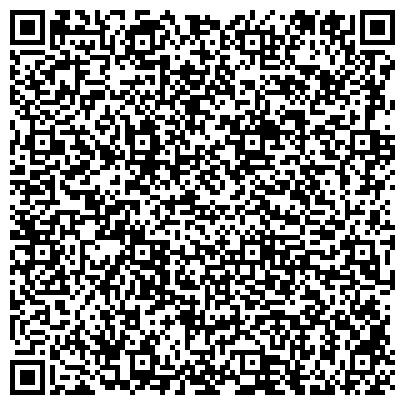 QR-код с контактной информацией организации ДЕТСКАЯ РЕСПУБЛИКАНСКАЯ КЛИНИЧЕСКАЯ