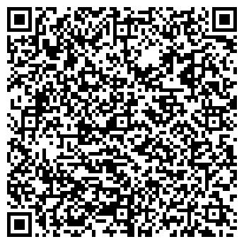 QR-код с контактной информацией организации ДЛЯ ВЕТЕРАНОВ ВОЙН