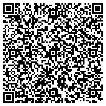 QR-код с контактной информацией организации МОСКОВСКОГО Р-НА Г. КАЗАНИ