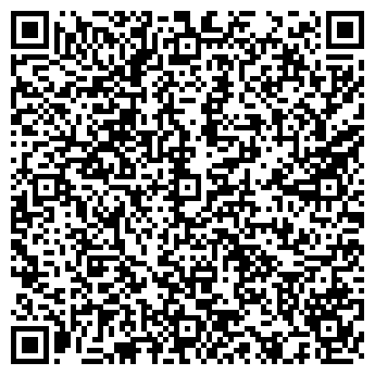 QR-код с контактной информацией организации № 3 ДЕРМАТОВЕНЕРОЛОГИЧЕСКАЯ