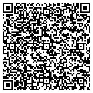 QR-код с контактной информацией организации № 19 ГОРОДСКАЯ