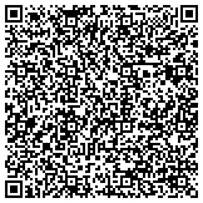 QR-код с контактной информацией организации КОНСУЛЬТАТИВНО-ДИАГНОСТИЧЕСКИЙ ЦЕНТР АВИАСТРОИТЕЛЬНОГО Р-НА Г. КАЗАНИ, ЗАО