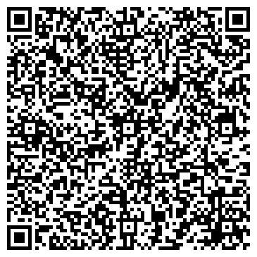 QR-код с контактной информацией организации № 2 ОТДЕЛЕНИЕ БОЛЬНИЦЫ СТАНЦИИ КАЗАНЬ ОАО РЖД