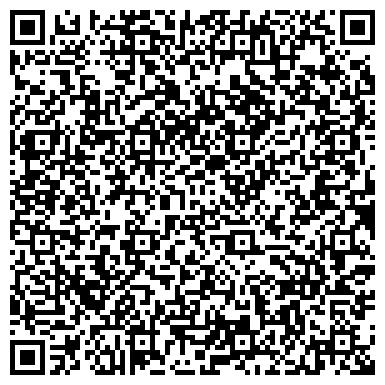 QR-код с контактной информацией организации КОНСУЛЬТАТИВНО-ДИАГНОСТИЧЕСКАЯ ПОЛИКЛИНИКА ВЕТЕРАНОВ ВОЙНЫ