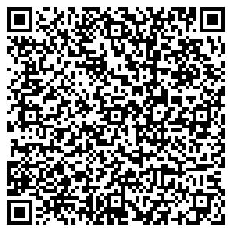 QR-код с контактной информацией организации № 8 ПОЛИКЛИНИКА