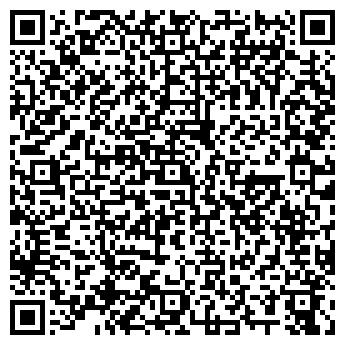 QR-код с контактной информацией организации РЕСПУБЛИКАНСКАЯ ПОЛИКЛИНИКА