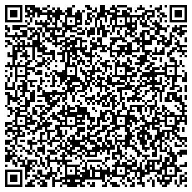QR-код с контактной информацией организации УЧАСТКОВАЯ ВЕТЕРИНАРНАЯ КЛИНИКА ВАХИТОВСКОГО Р-НА