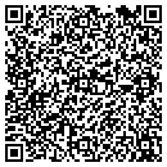 QR-код с контактной информацией организации РЭММ