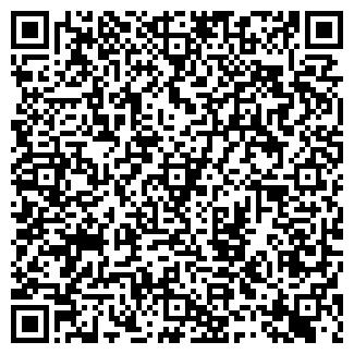 QR-код с контактной информацией организации ИГРОМАКС