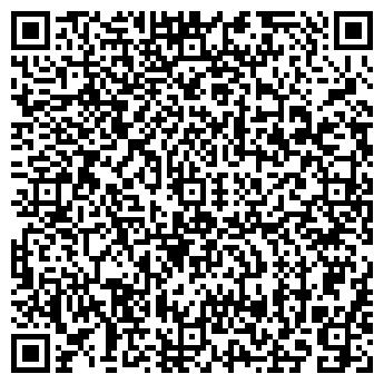 QR-код с контактной информацией организации ТВОЯ КОМАНДА АНО