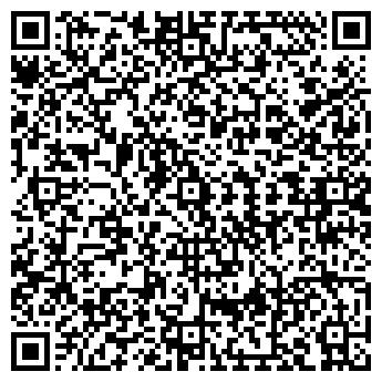 QR-код с контактной информацией организации ТРИ ИЗМЕРЕНИЯ, ООО